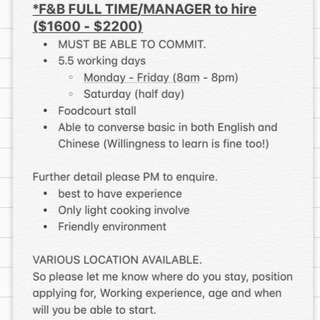 Manager / Full time employee