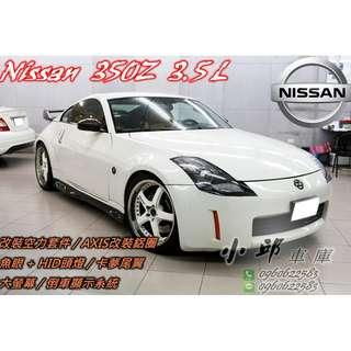 04年 Nissan 350Z