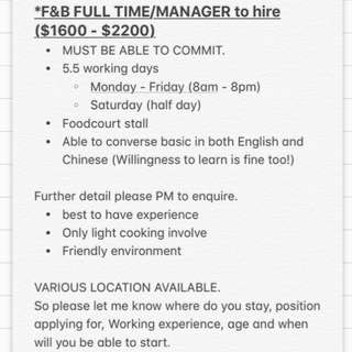 Full time / Manager position FNB