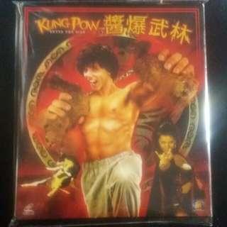 醬爆武林🐸 Kung Pow       怪鷄攪笑勁作VCD(包郵)