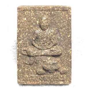 LP Pern of Wat Bang Phra BE2536 Super Rare Herb Powder LP Pern Riding Tiger