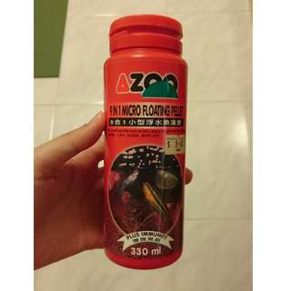 9 in 1 Micro floating pellet 330ml - about 3/4 left
