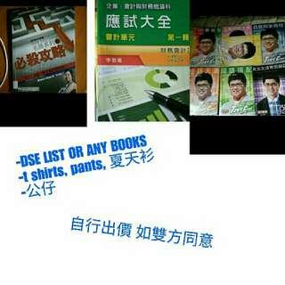 Bafs, English Dse Practice Paper, Grammar