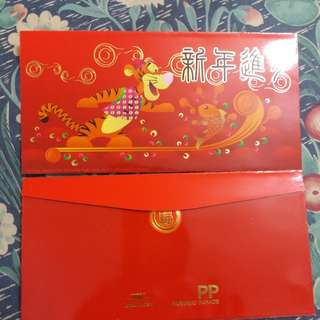 Red Packets - Parkway Parade (4 pieces)