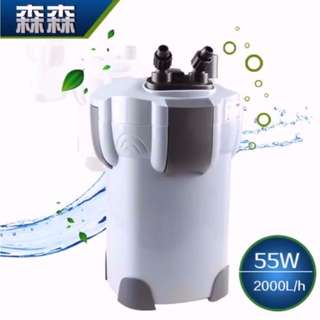 Sunsun HW-404B Canister Filter for Aquarium Fish Tank