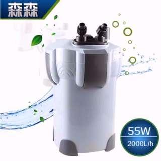 Sunsun HW-404B Canister Filter for Aquarium Fish Tank