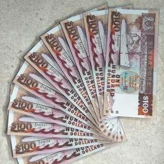 10 PCS SINGAPORE $100 SHIP HTT A/21 592450-59 RUN UNC