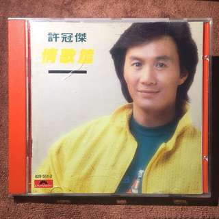 许冠杰 許冠傑 Samuel Hui SAM HUI  1983 POLYDOR Made in Korea T113 2747 (01) 829551-2
