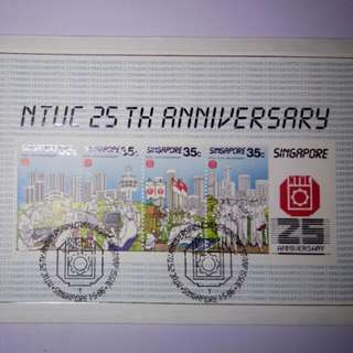 NTUC 25th Anniversary 1986 Singapore First Day Cover