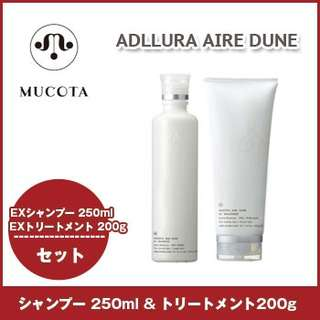 Mucota Aire Dune EX Shampoo and Conditioner