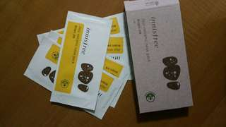 Innisfree Jeju Volcanic Nose Pack & innisfree sample