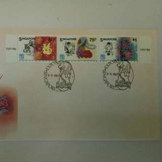 Expo 1986 Singapore First Day Cover