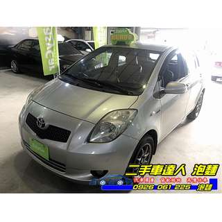 2007年 Yaris 1.5銀