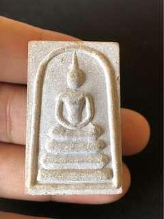 Thai Amulet- Lp pae 2535 somdej 3 takrut