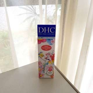 BNIB | 70ML | DHC ARIEL CLEANSING OIL