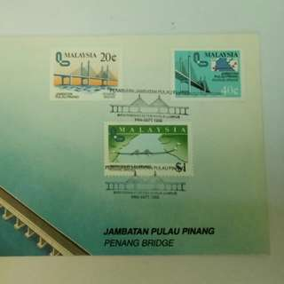 Opening of Penang Bridge 1985 Malaysia First Day Cover