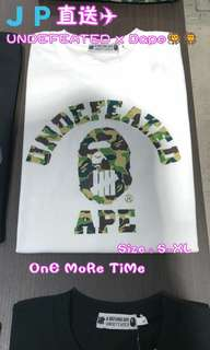 UNDEFEATED x BAPE 🐒🐒