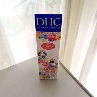 BNIB | DHC CLEANSING OIL