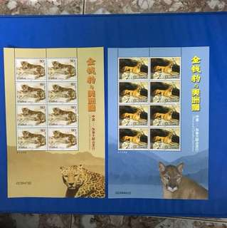 China stamp 2005-23 Pane