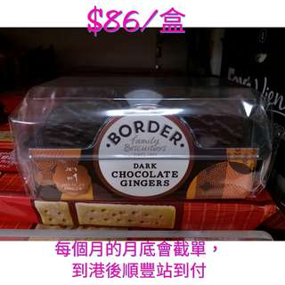 英國💷代購Border Biscuit Dark Chocolate & Ginger