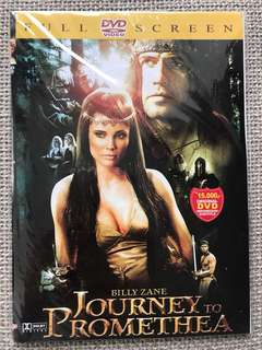 DVD Journey to Promethea