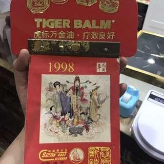 Vintage Tiger Balm Calendar