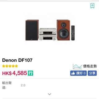 Denon DF 107