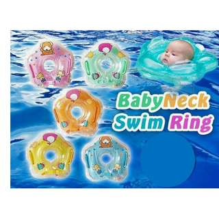 ADJUSTABLE BABY NECK RING FLOAT