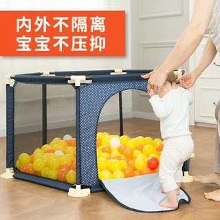Baby playpen /baby bed/baby fence/with large space