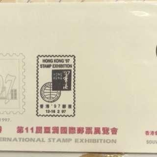 中國郵學會97年第11屆亞洲國際郵展封