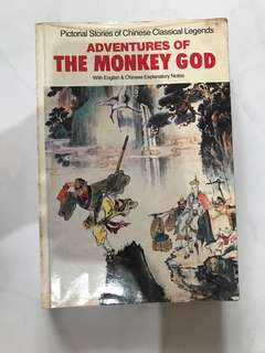 Adventures of THE MONKEY GOD Chinese Classical Legends English & Chinese Pictorial Stories 西游记 中国古典图画故事