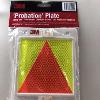 3M Probation Plate brand new