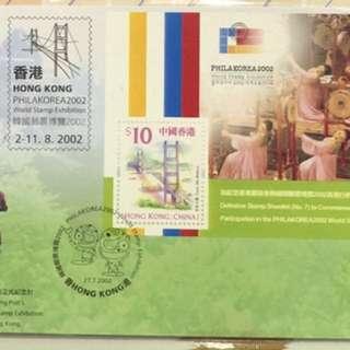 2002年韓國邮票博覧封