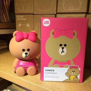 (PO) Line Friends Character Coin Saving Bank * Limited Edition*