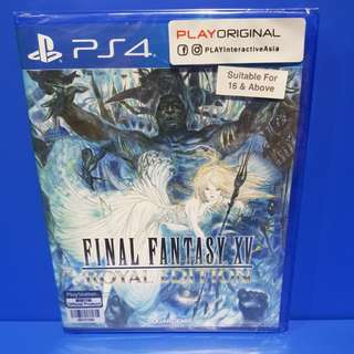 PS4 Game: Final Fantasy XV Royal Edition (Chinese version)