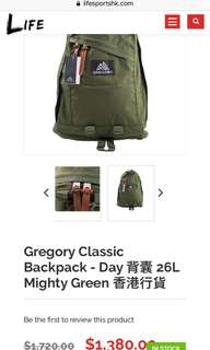gregory one day backpack 全新