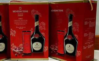 DOM 1Litre with Thermal Flask Gift Set