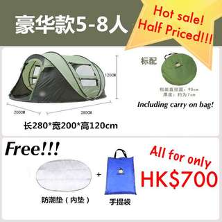 Instant POP-Up Camping Tent