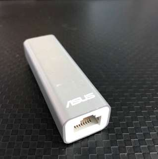 Asus Portable Wireless N router 7x1cm