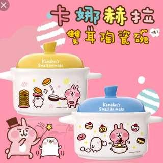 台灣代購 卡娜赫拉 粉紅兔兔 雙耳陶瓷碗