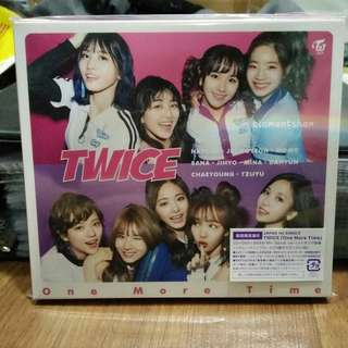 [SEALED] TWICE ONE MORE TIME Japanese Single LIMITED EDITION B VERSION