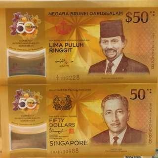 Brunei Singapore $50 CIA Notes set