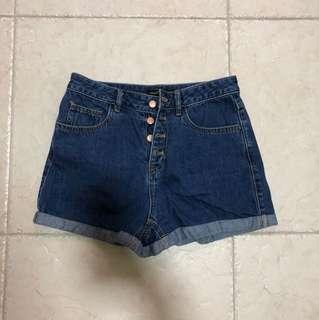 yishion button fly denim shorts