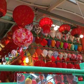 House of lanterne