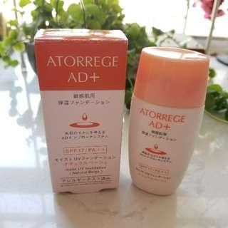 [包郵] Atorrege AD+ moist UV foundation (Natural Beige)