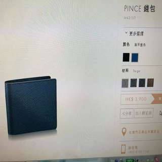 LOUIS VUITTON Lv 男裝 Pince 銀包👝