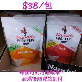 英國💷代購Nando's Peri-Periperi Rub 25g