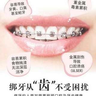 SMILE V 美白漱口油