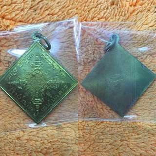 lp long dum wat sakae 2540 amulet