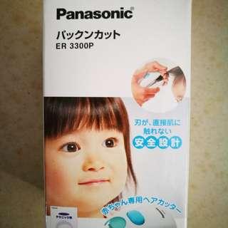小童剪髮器 ~ Panasonic ER3300P-W